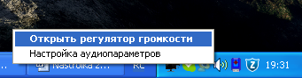 http://audition-ritm.ucoz.ru/Nastroika_zvuk_karty2.png